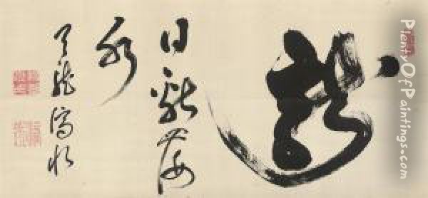 Calligraphy Oil Painting - Gibo Tekisui